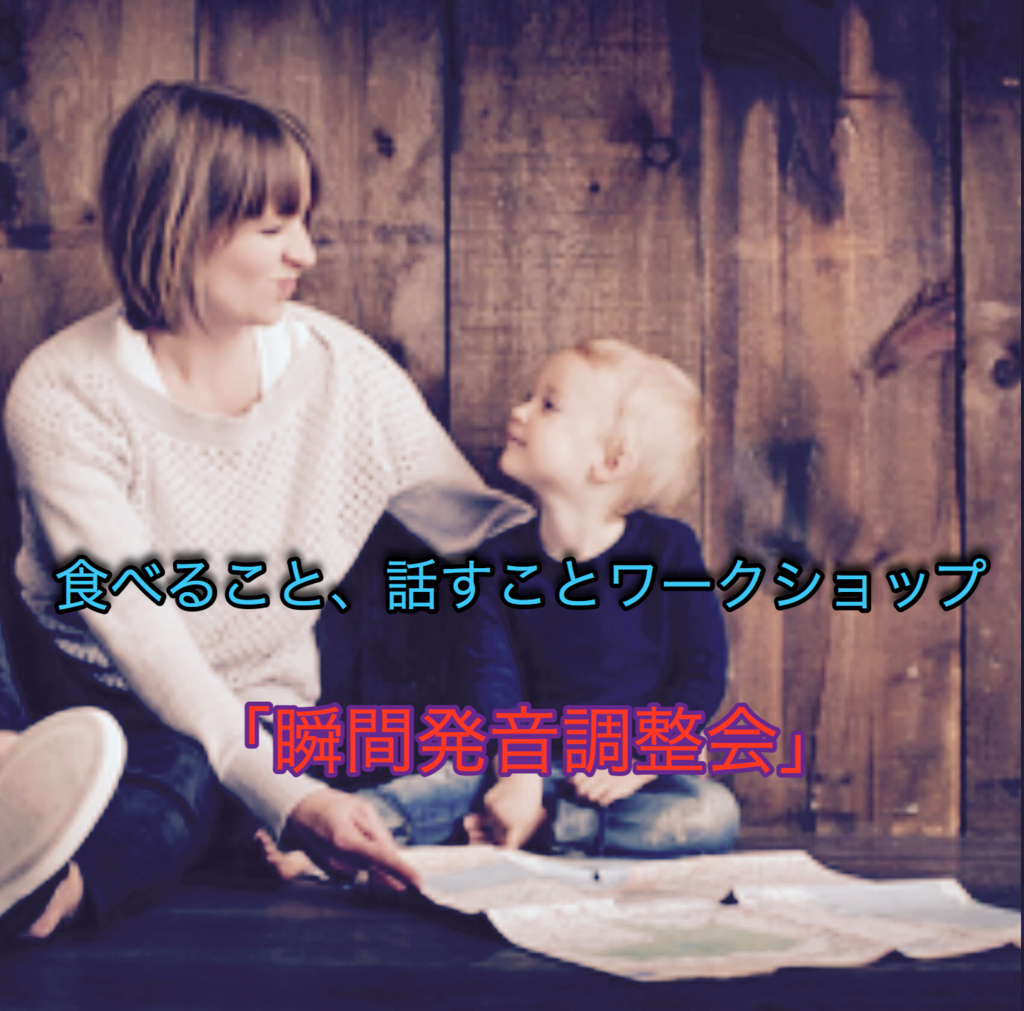 f:id:keisuke0764:20180205140456j:plain