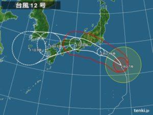 f:id:keisuke320:20180908100451j:plain