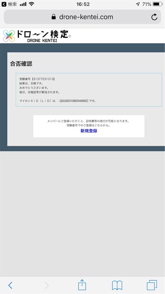 f:id:keisuke320:20181001205509j:image