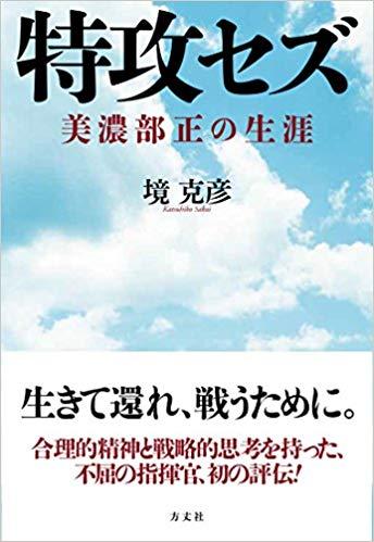 f:id:keisuke42001:20180815151051j:plain