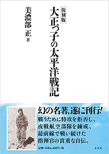 f:id:keisuke42001:20180815151305j:plain