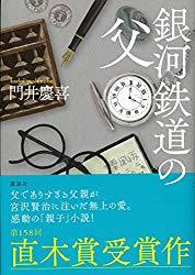 f:id:keisuke42001:20180824161533j:plain