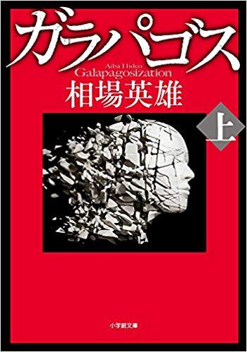 f:id:keisuke42001:20180905150103j:plain