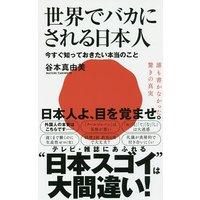 f:id:keisuke42001:20181031160010j:plain
