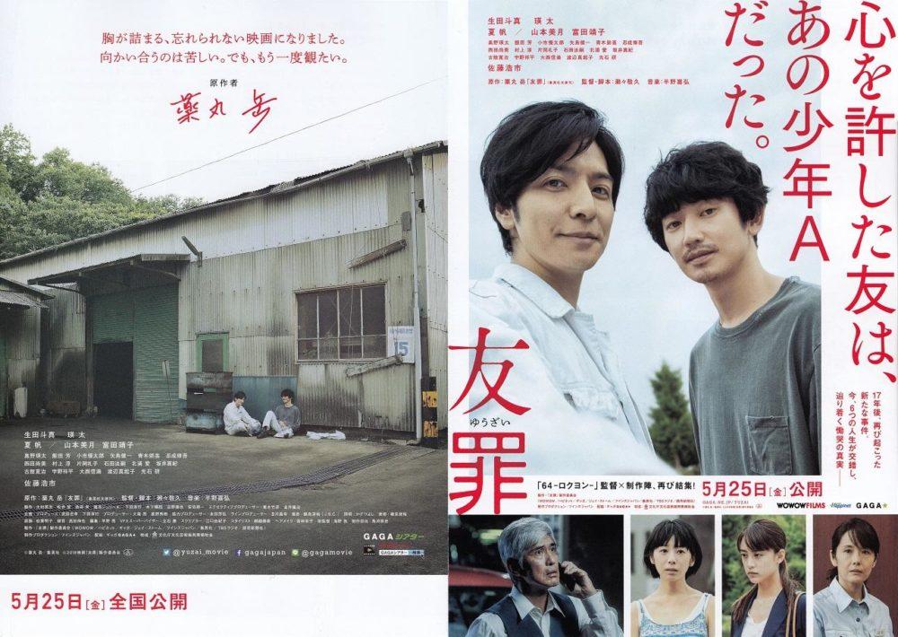 f:id:keisuke42001:20181119080329j:plain