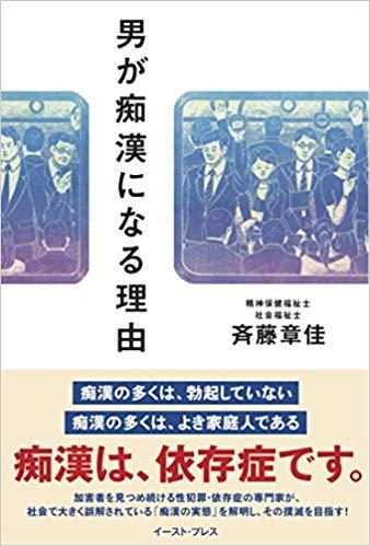 f:id:keisuke42001:20181119082421j:plain