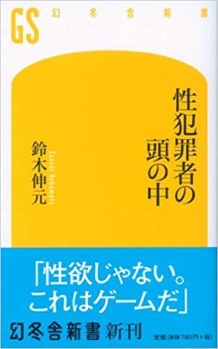 f:id:keisuke42001:20181119082617j:plain