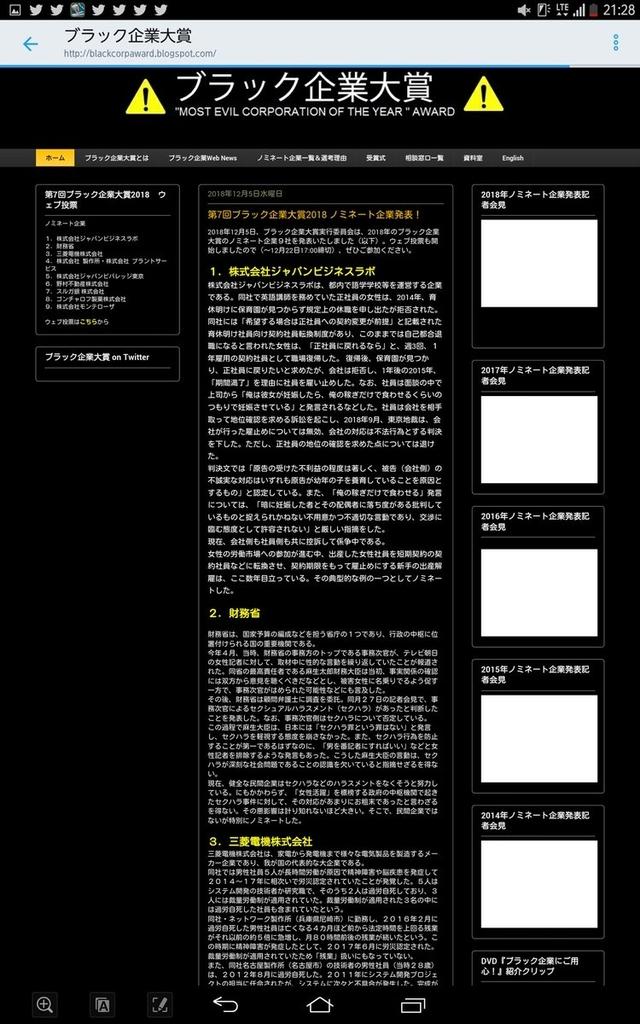 f:id:keisuke42001:20181213095253j:plain