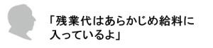 f:id:keisuke42001:20181213095737j:plain