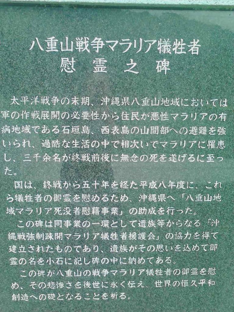 f:id:keisuke42001:20190305122442j:plain