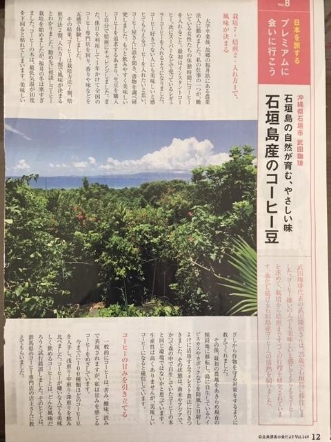 f:id:keisuke42001:20190312145835j:plain