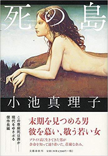 f:id:keisuke42001:20190329165058j:plain