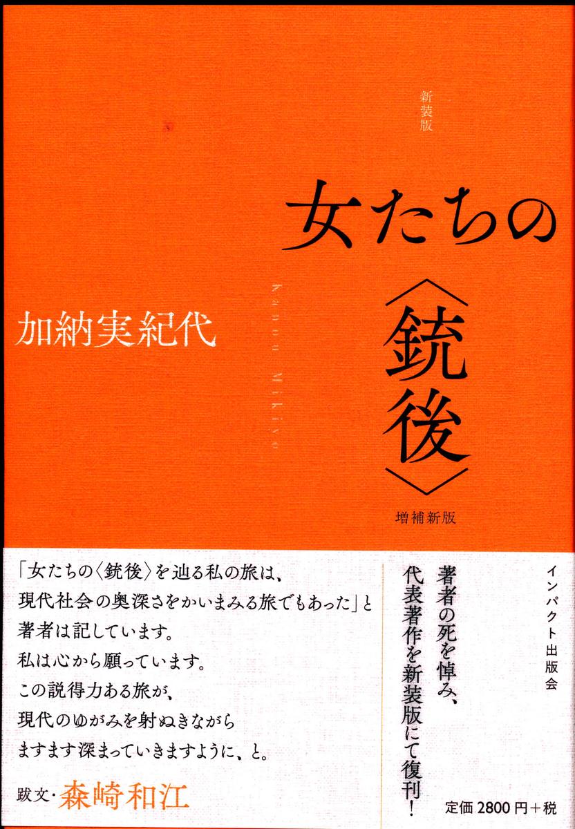 f:id:keisuke42001:20190714140018j:plain