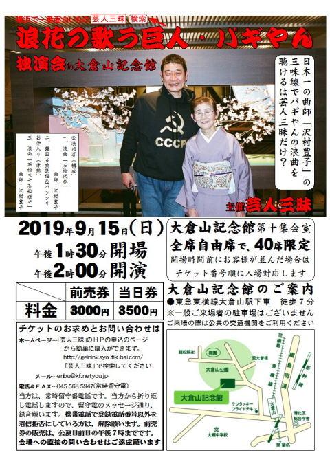 f:id:keisuke42001:20190916085929j:plain
