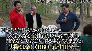 f:id:keisuke42001:20191031173322j:plain