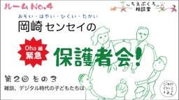 f:id:keisuke42001:20200403135949j:plain