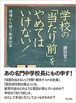 f:id:keisuke42001:20200601145712j:plain
