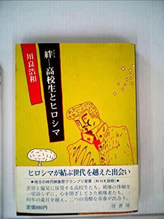 f:id:keisuke42001:20200920154514j:plain