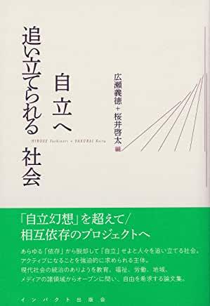 f:id:keisuke42001:20200920154602j:plain