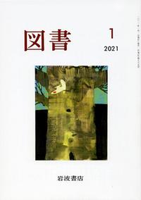 f:id:keisuke42001:20201231102030j:plain
