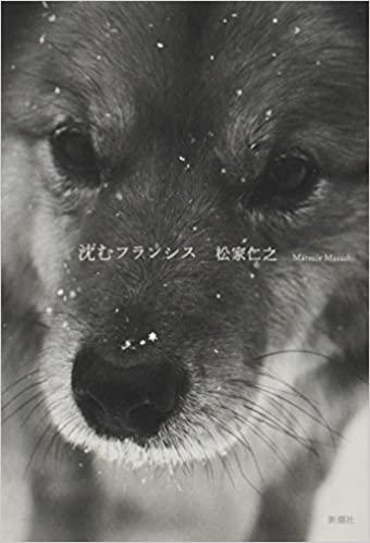 f:id:keisuke42001:20210117171608j:plain