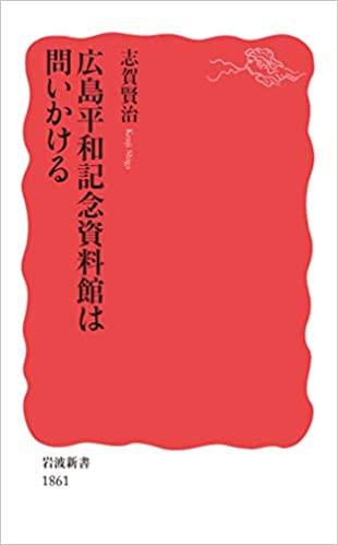 f:id:keisuke42001:20210411155814j:plain