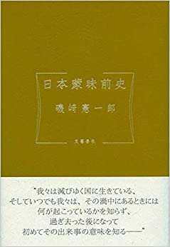 f:id:keisuke42001:20210411155853j:plain