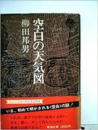 f:id:keisuke42001:20210614152616j:plain