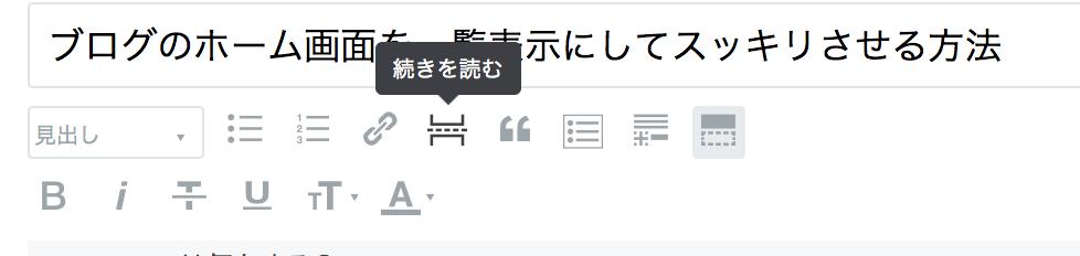 f:id:keisuke44:20170507205525p:plain