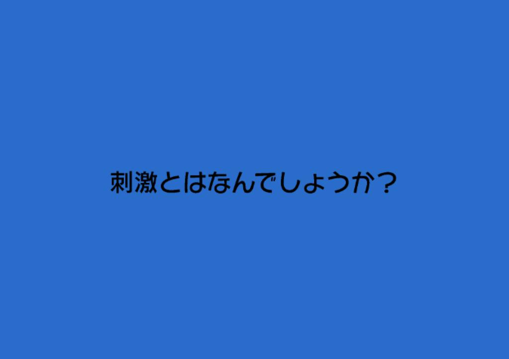 f:id:keisuke44:20170610172406p:plain