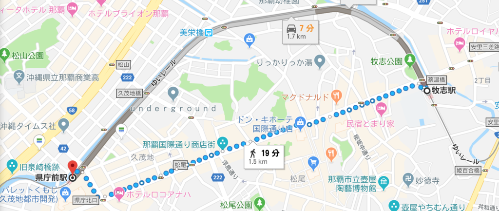 f:id:keisuke8925gdk:20181203194823p:plain