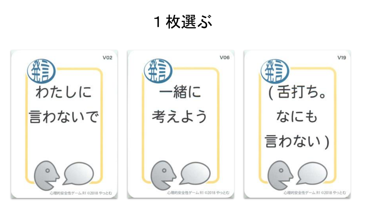 f:id:keisuke8925gdk:20191019165303p:plain