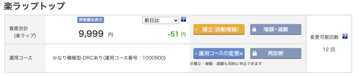 f:id:keisuke8925gdk:20210220215203p:plain