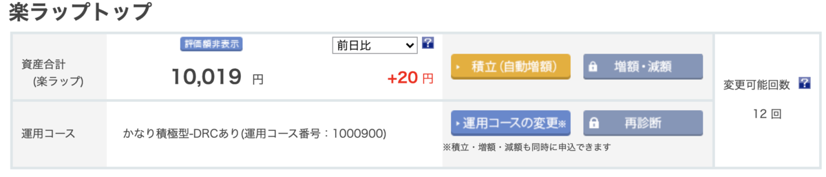 f:id:keisuke8925gdk:20210224105842p:plain