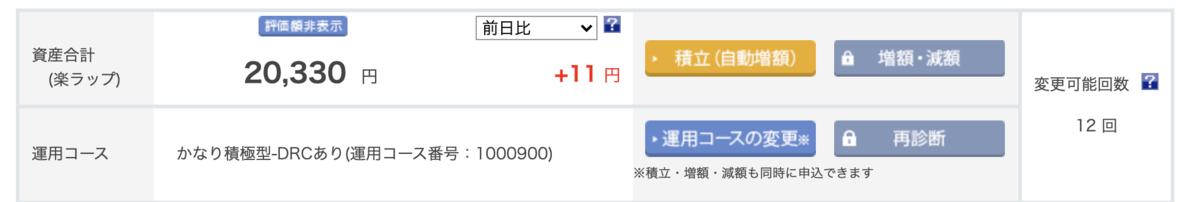 f:id:keisuke8925gdk:20210319001101p:plain