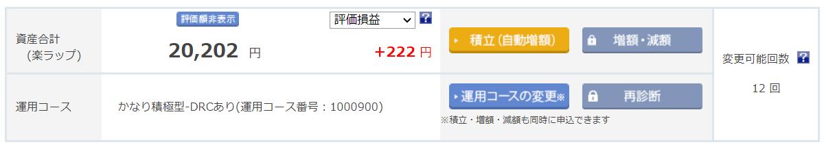 f:id:keisuke8925gdk:20210323092158p:plain
