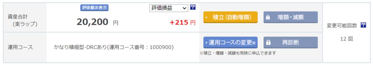 f:id:keisuke8925gdk:20210324100402p:plain