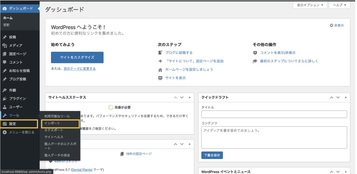 f:id:keisuke8925gdk:20210405143000p:plain