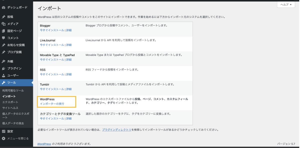 f:id:keisuke8925gdk:20210405143325p:plain
