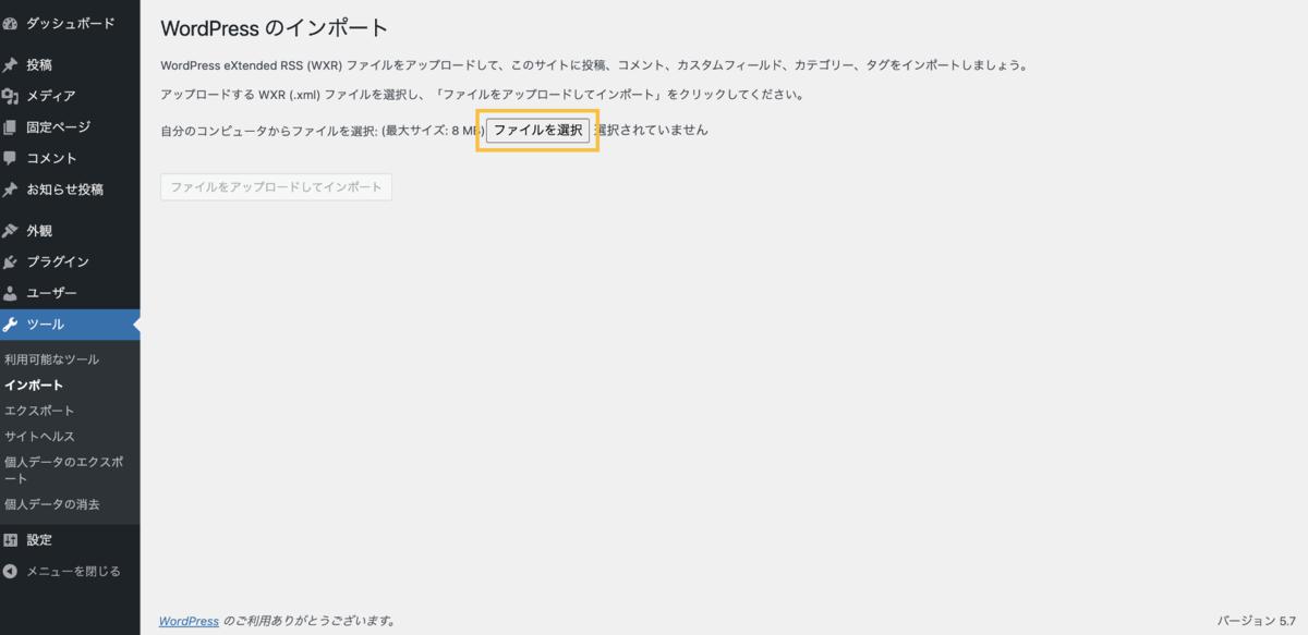 f:id:keisuke8925gdk:20210406145046p:plain