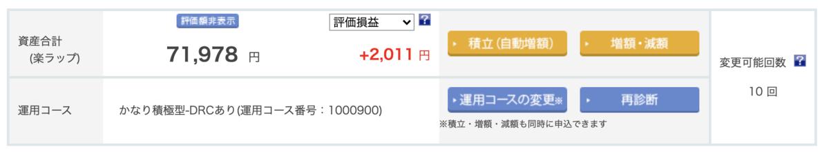 f:id:keisuke8925gdk:20210604110647p:plain