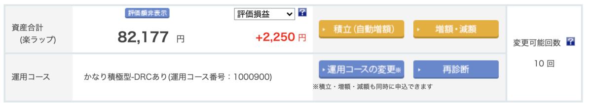 f:id:keisuke8925gdk:20210625192439p:plain