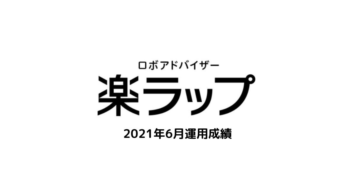 f:id:keisuke8925gdk:20210719121953p:plain