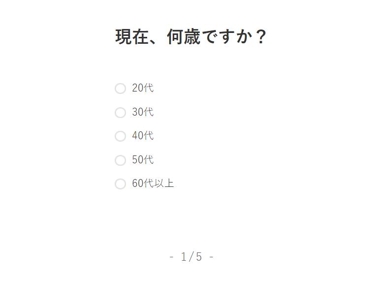 f:id:keisuke8925gdk:20210721093817p:plain