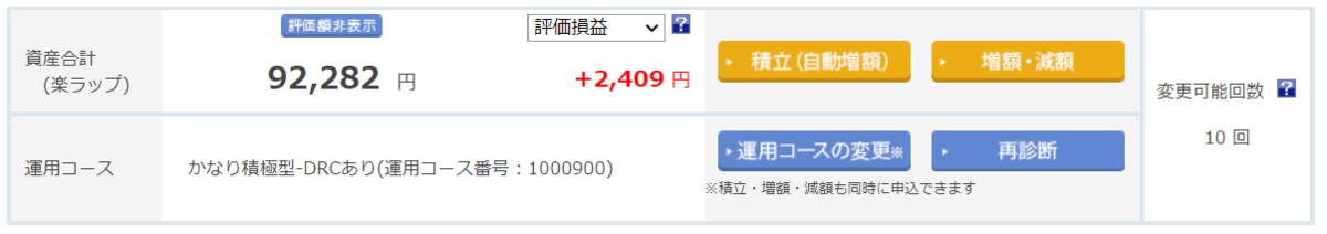f:id:keisuke8925gdk:20210802095422p:plain