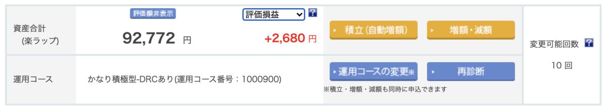 f:id:keisuke8925gdk:20210806084351p:plain
