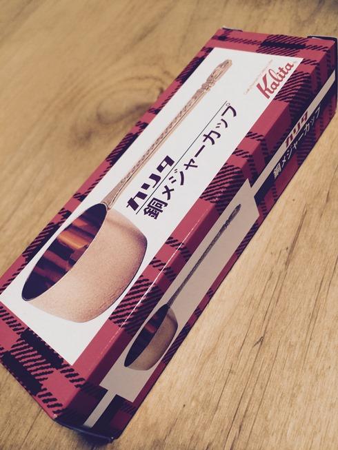 f:id:keisuke9140:20160522120253j:plain