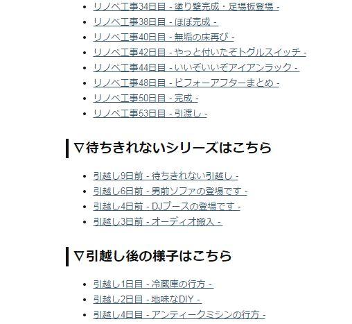 ブログ記事画像