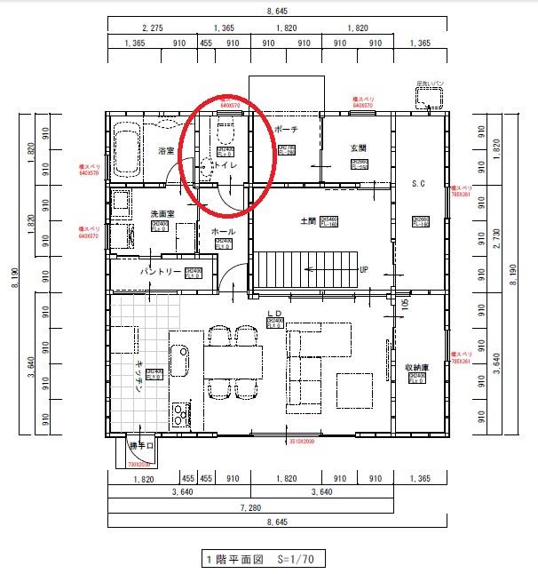 トイレの配置図