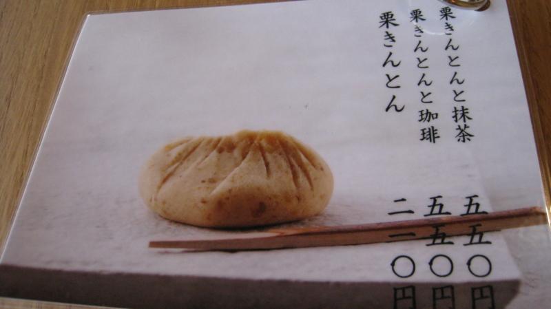 f:id:keisuke9498:20110910142817j:plain
